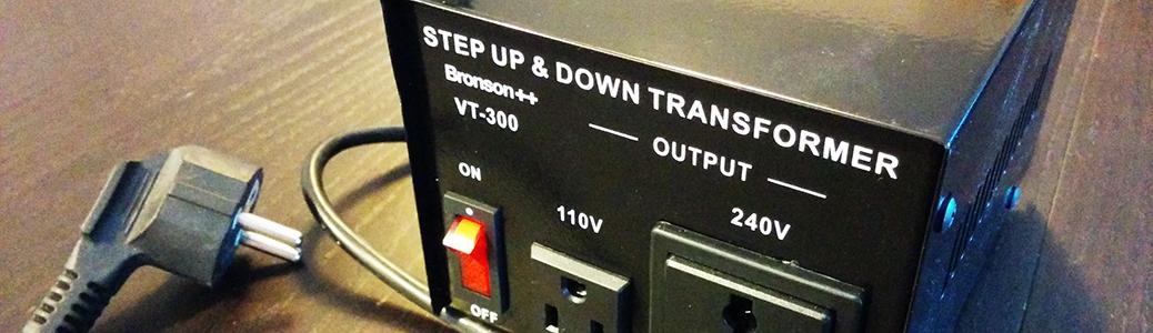 step down transformer banner