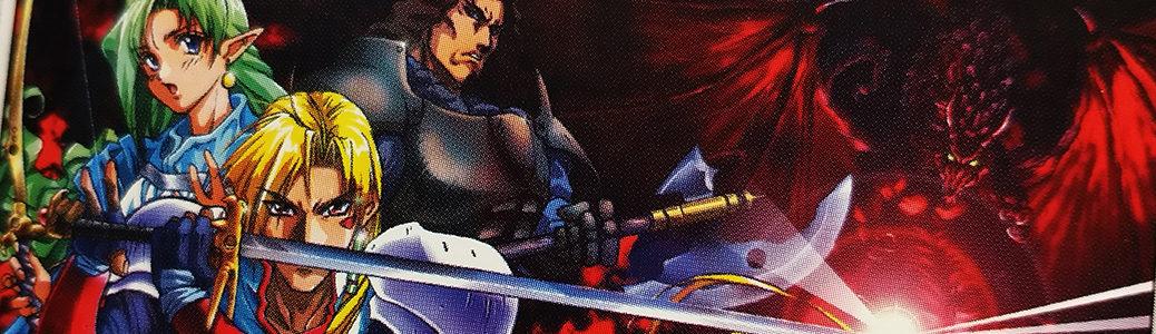 Dragon Force art banner