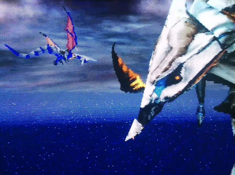 Panzer Dragoon boss