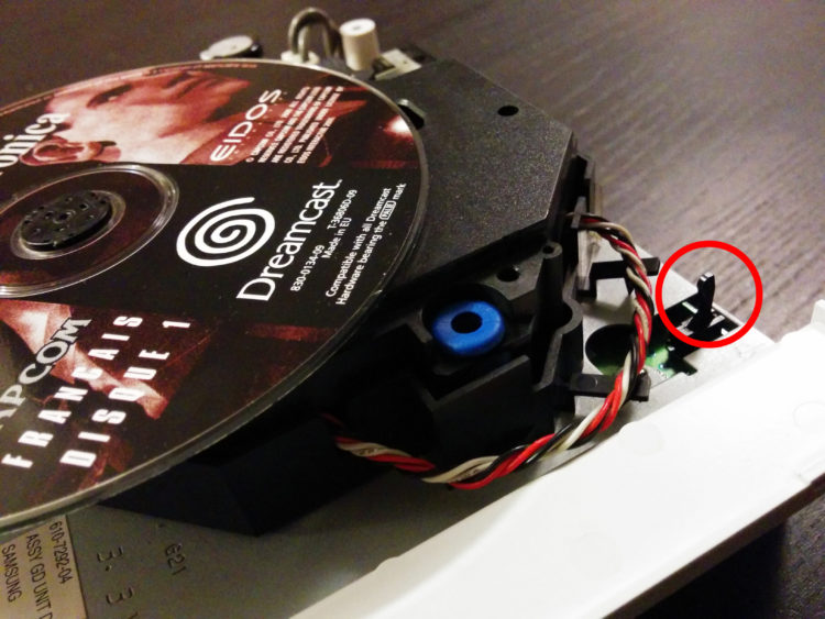 SEGA Dreamcast GD drive