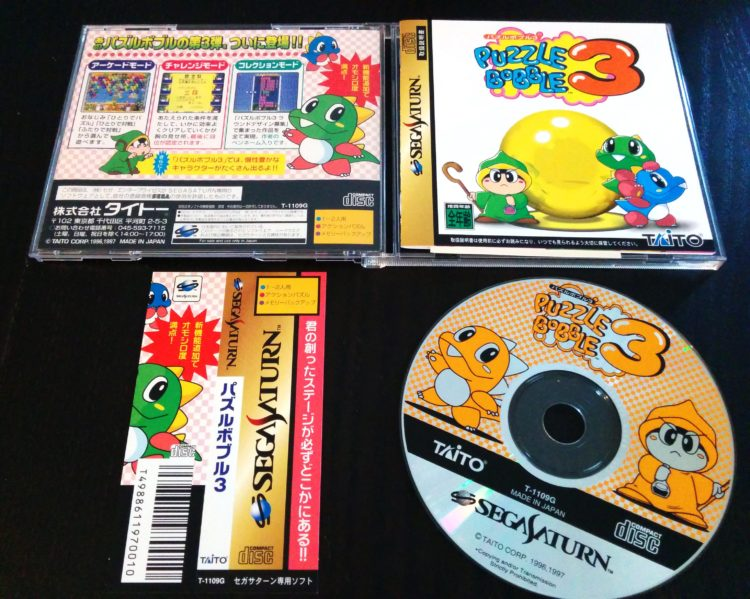 puzzle_bobble_III_all