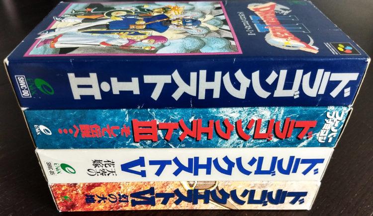 Dragon Quest SFC Collection