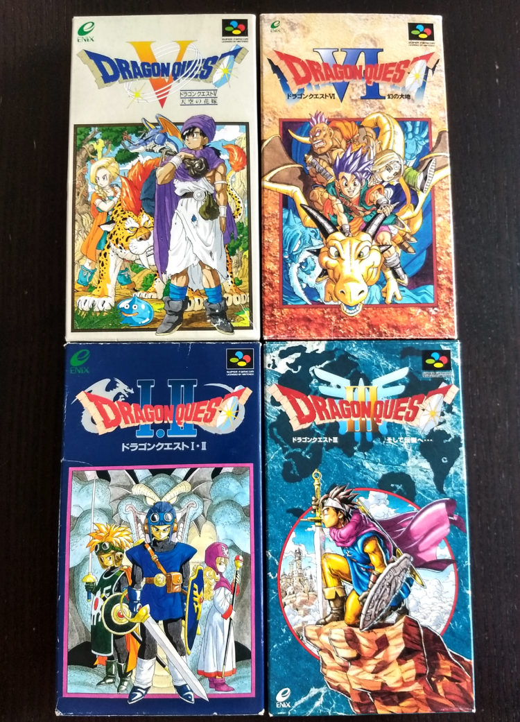 Dragon Quest SFC Collection front