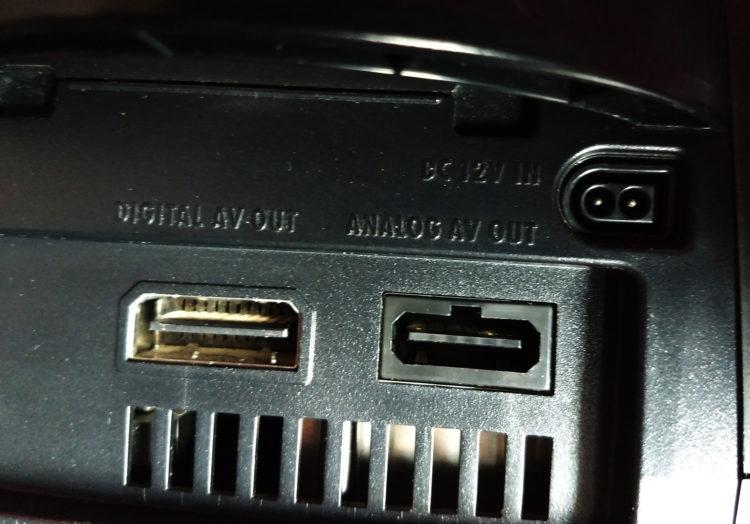 GameCube Digitab AV OUT DOL-001