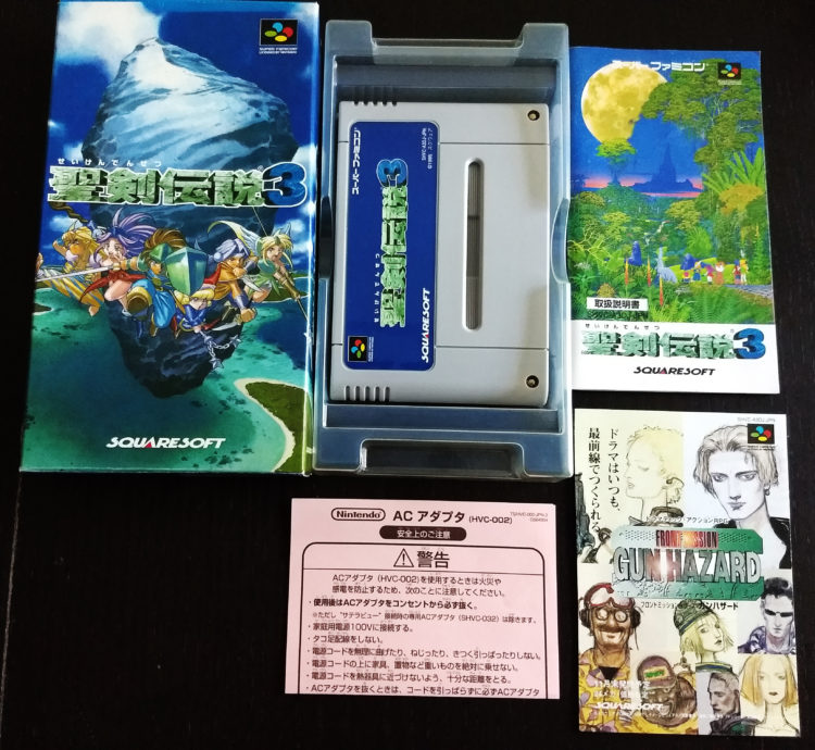 Seiken Densetsu 3 NTSC-J CIB