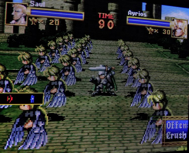 Dragon Force field scanlines