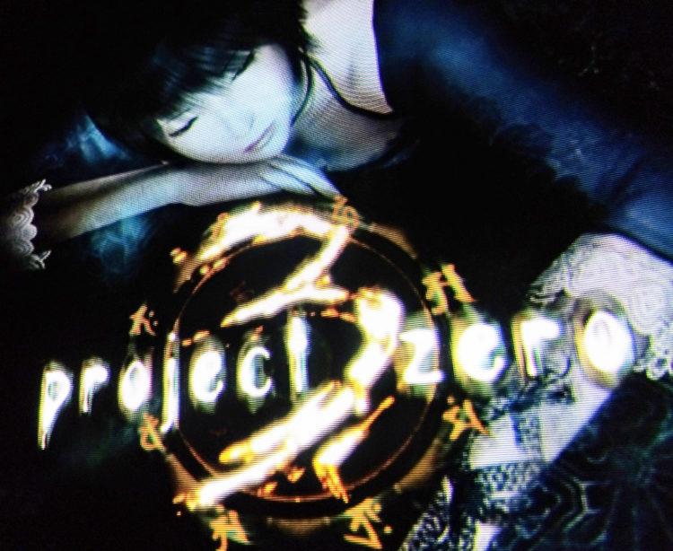 Project Zero 3 PS2 480p