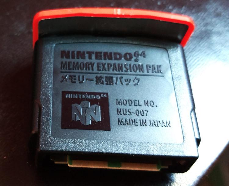 N64 Expansion Pack
